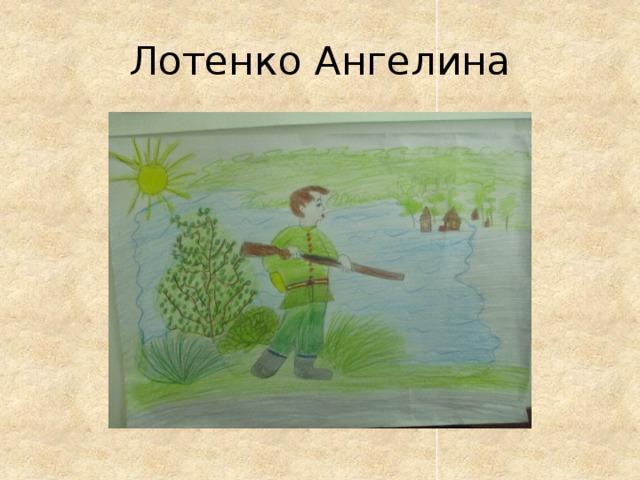 Картинка из васюткиного озера