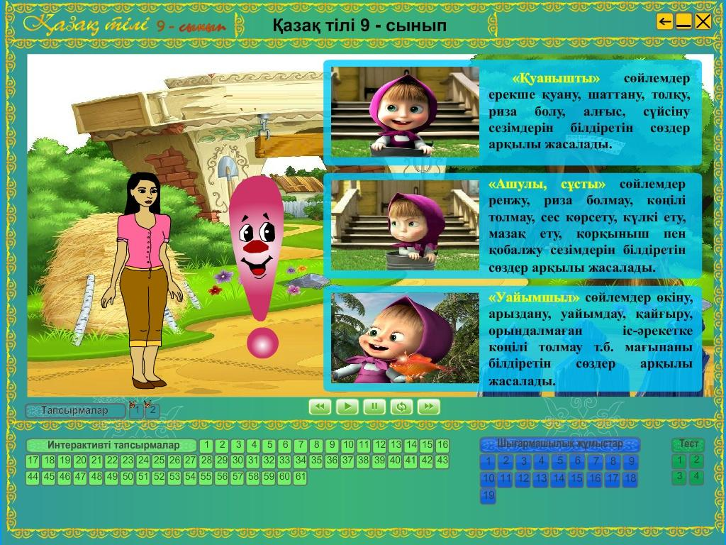 Казино ойын автоматтары онлайн тегін