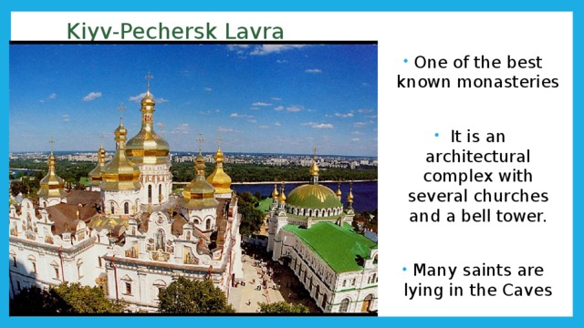 Kiyv-Pechersk Lavra One of the best known monasteries It is an architectural complex with several churches and a bell tower. Many saints are lying in the Caves