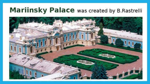 Mariinsky Palace was created by B.Rastrelli