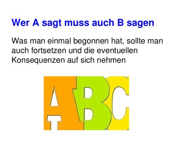 устойчивые выражения на немецком языке
