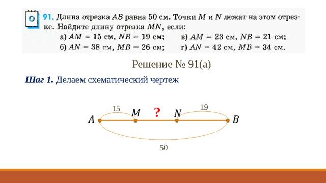Как записать решение задач по геометрии решение задач по высшей математике с ответами