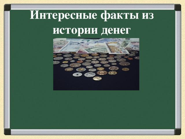 Сбербанк взять кредит бизнес