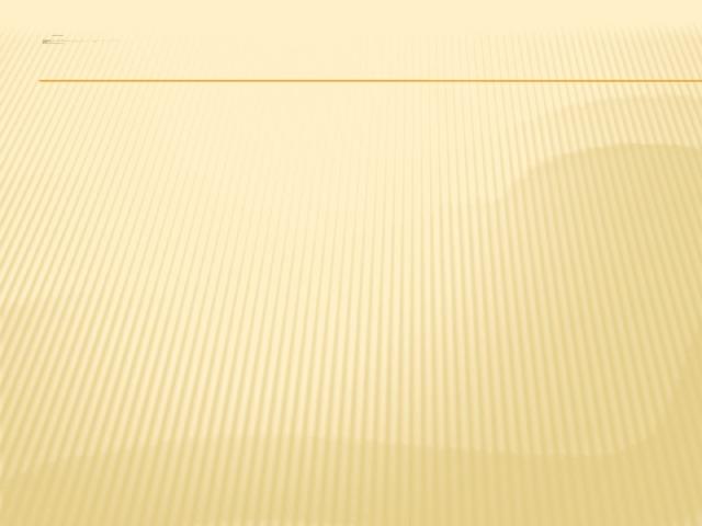 Структура программы 1. Целевой раздел ( Пояснительная записка, планируемые результаты) 2. Содержательный раздел (возрастные особенности, организация жизни детей, содержание психолого-педагогической работы, Описание форм, способов, методов и средств реализации Программы, Коррекционная и инклюзивная педагогика) 3. Организационный раздел (распорядок дня, Культурно-досуговая деятельность, Условия реализации Программы, даны Рекомендации по написанию основной программы ДО) 4. Приложения 5. Глоссарий 6. Список нормативных документов и научно-методической литературы