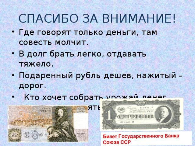 Картинки с деньгами и калькулятором пустынях