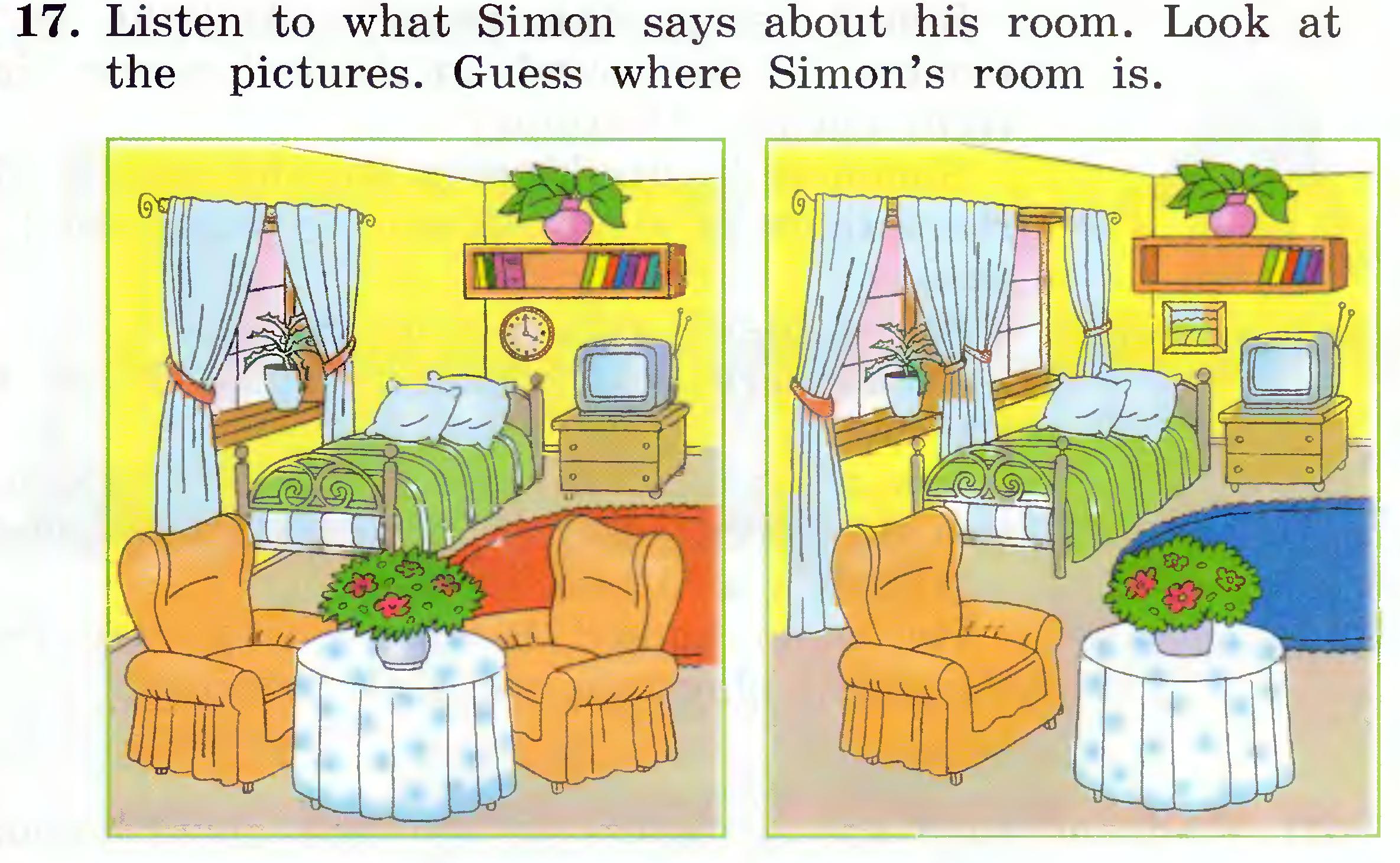 Английский в картинках описание комнат