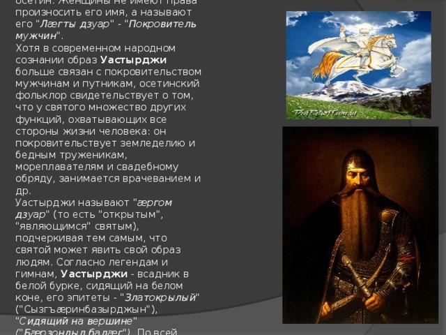 Поздравления на осетинском языке в картинках