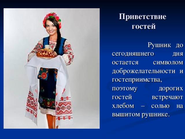 Украинские народные стихи