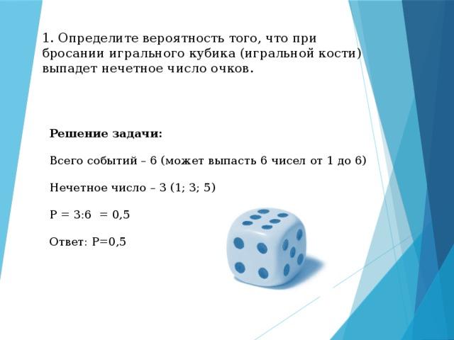 Решение задачи про кубики задачи на изопроцессы в газах с решениями