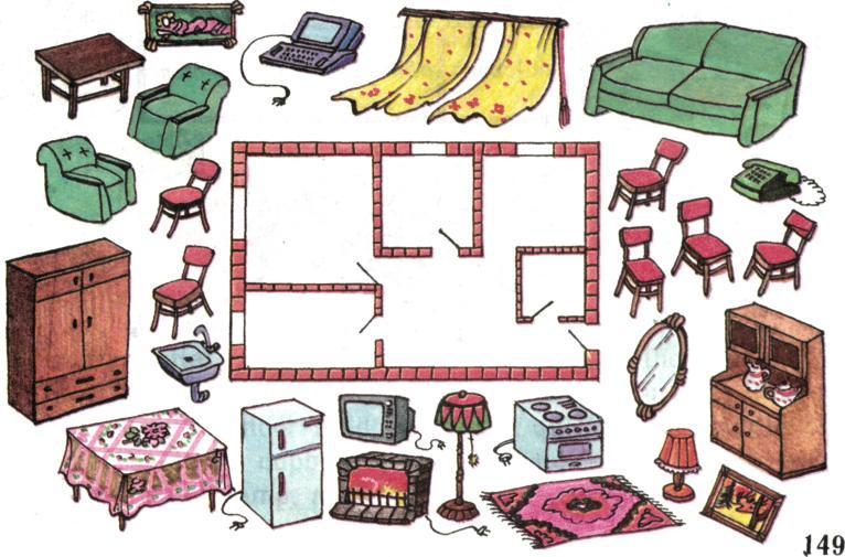 сочетается картинки по теме план моей комнаты сегодня