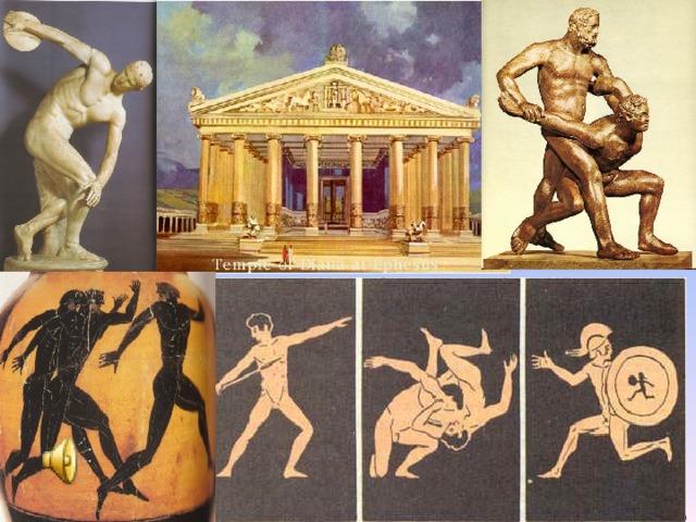 олимпийцы греции древней картинки широкий ассортимент обуви