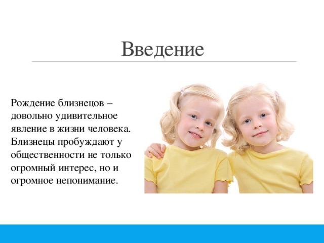 Стихи для мамы девочек близнецов