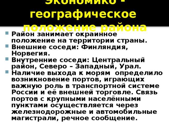 втб банк уфа кредит наличными