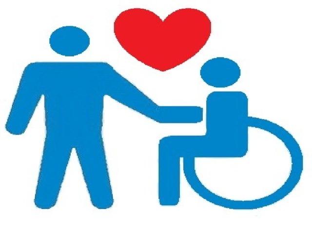 День инвалидов картинка