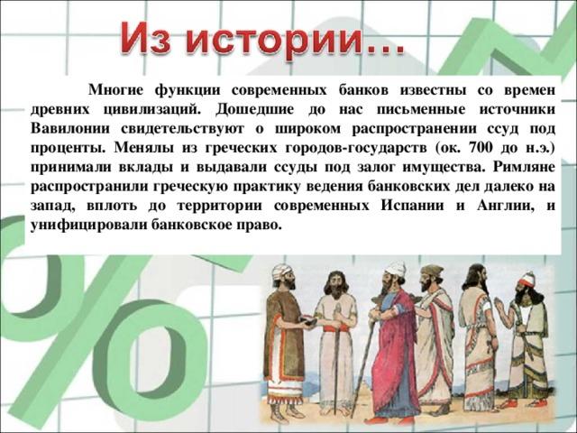 Микрофинансовая компания займ на карту россия