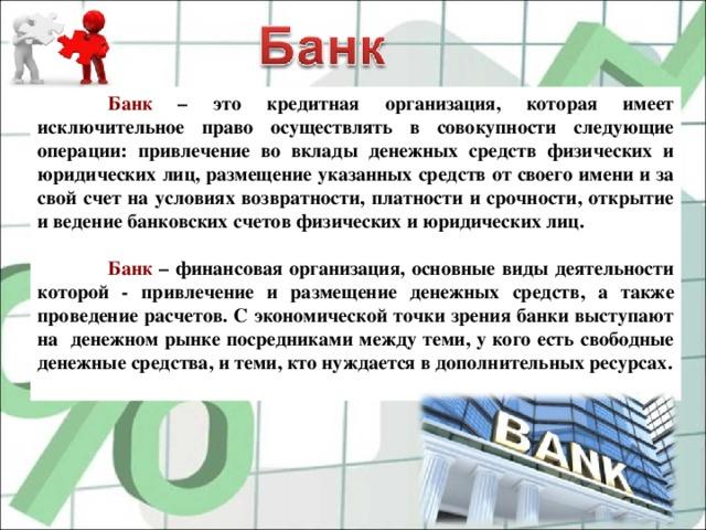 взять миллион в кредит без справок и поручителей не в банке