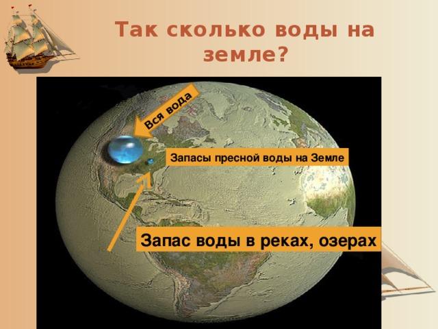 Космическое Раскрытие – 14: Тренировка сознания на Венере. Интервью Эмери Смита с Майклом Джейко Img10