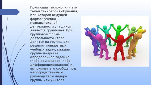 Девушка модель групповой работы учащихся волшебная фотосессия