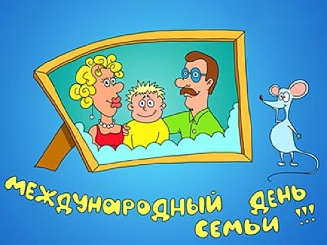 Девочке, семья в школе открытка