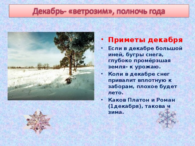 https://fhd.multiurok.ru/a/9/1/a91f413ec4efbc54bf9dead47d0ae17b461633ff/img5.jpg