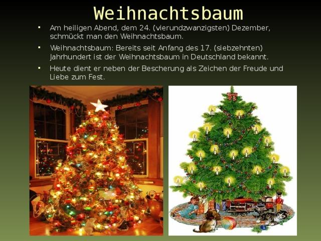 """Презентация на немецком языке """"Рождество в Германии"""""""
