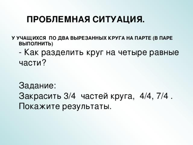Криминальная Россия Великое Противостояние Часть 4 - R - TheWikiHow
