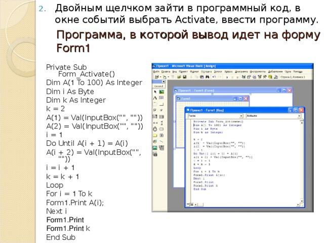Решение задач на vba решение задач при помощи уравнений 3 класс