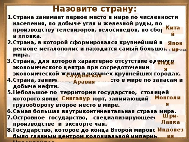 банк хоум кредит ногинск адрес