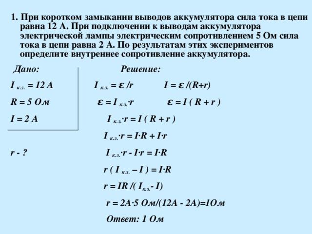 нормальное распределение примеры решения задач