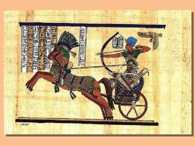 уверен, рисунок о походе фараона месяца