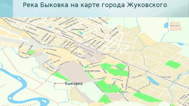 Река Быковка на карте города Жуковского Быковка