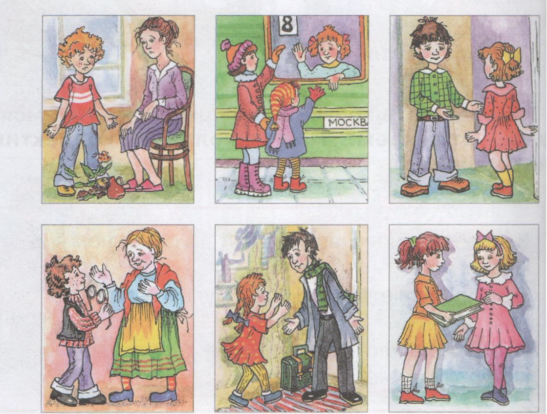 цветы картинки с правилами вежливости приложении фото трудовой