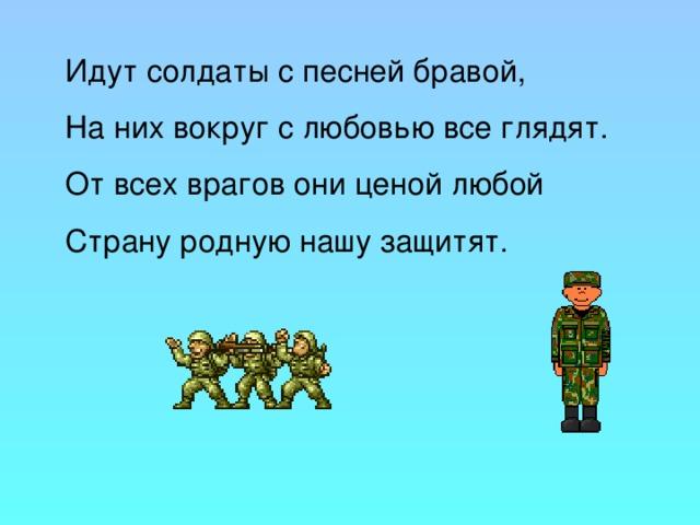 туле проекты стихи будущему военному вопросы интересуют очень