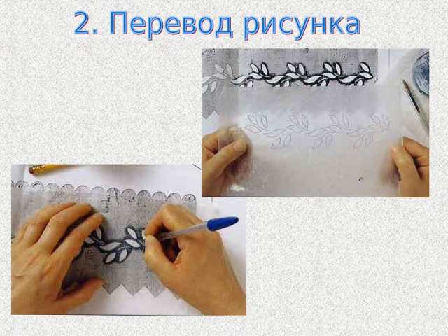 Перевести картинку на открытку