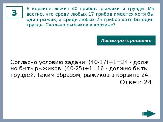 Задача 40 17 решение тесты и экзамен бесплатно