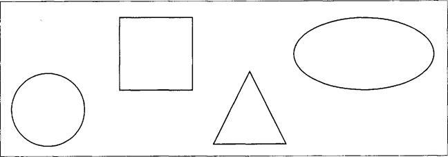 оформленная картинка фигуры квадрат круг треугольник прямоугольник если море