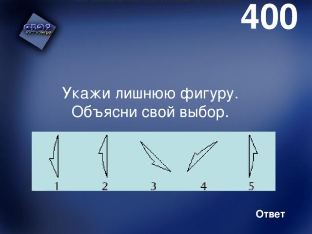 """Пришельцы 2 """" Коридоры времени """" ( 1998 ) смотреть видео онлайн в Моем Мире"""