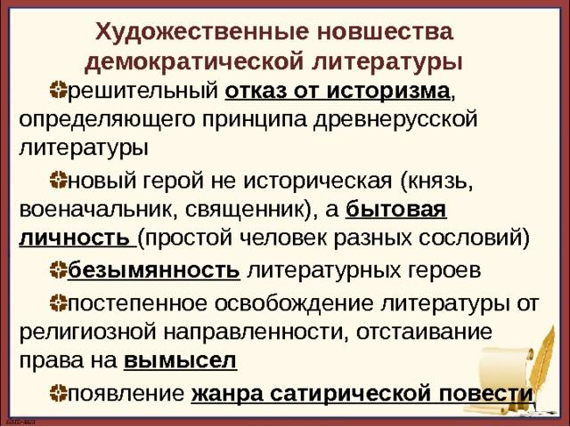 Контрольная работа шемякин суд 7181