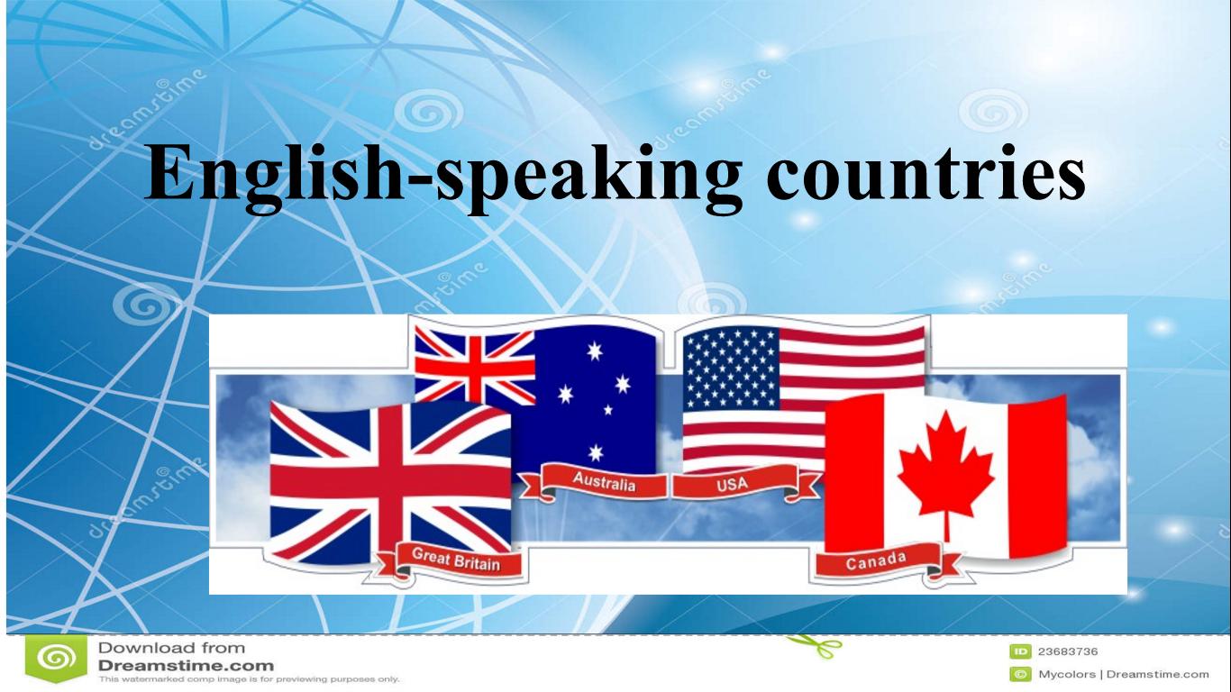 наше флаги англоязычных стран картинки озеро