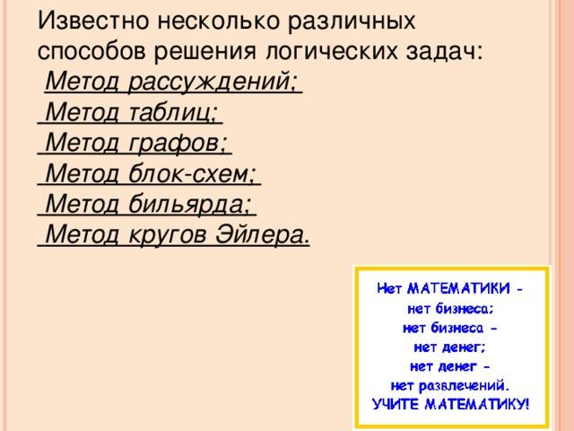 Договор аренды гаража между физ лицами в украине