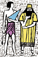 Математика в древнем вавилоне картинки