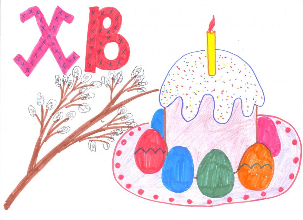 Как нарисовать открытку к празднику пасха, надписями