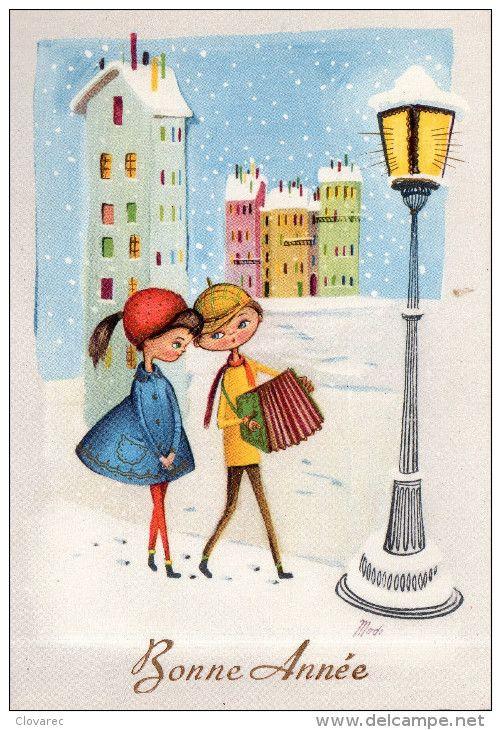 Друзья на французском открытка