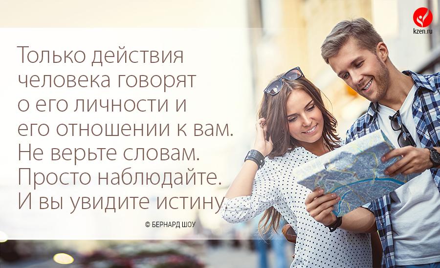 Дмитрий литвинов муж оксаны акиньшиной фото добраться сюда