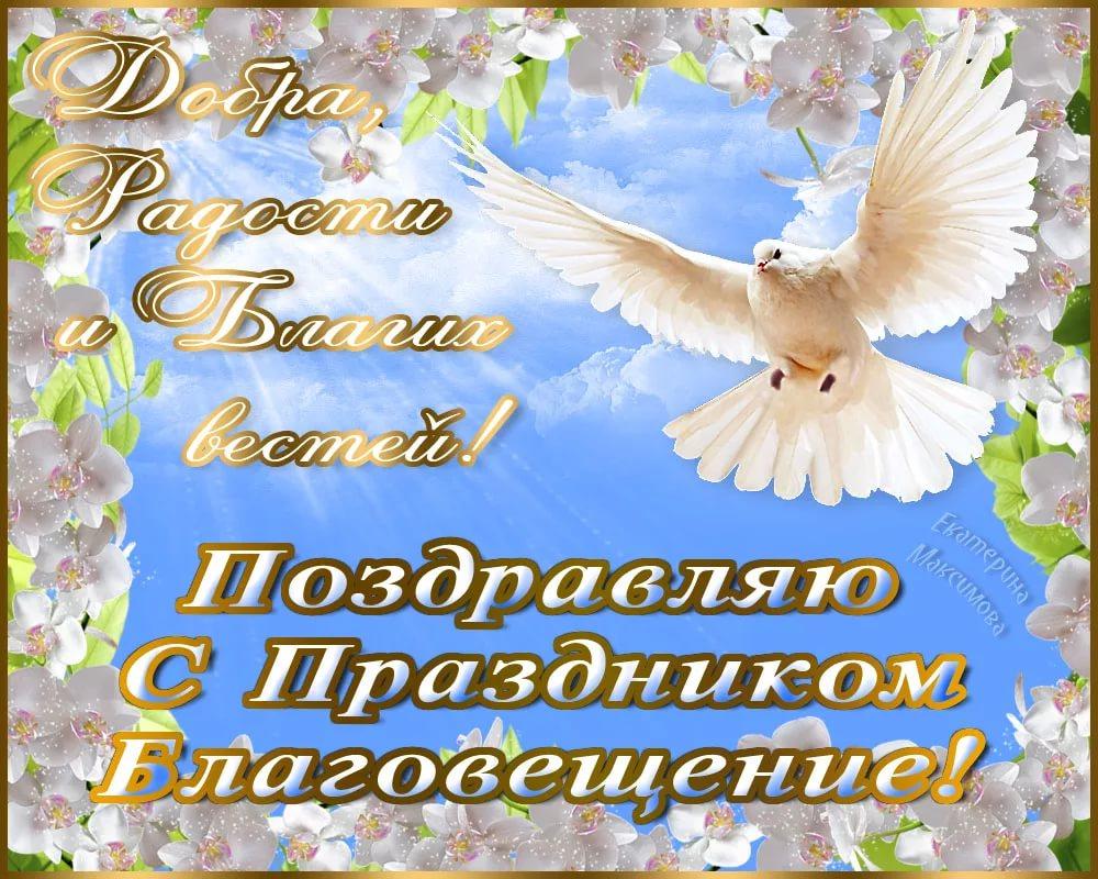 Праздник птиц открытка этом сервисе