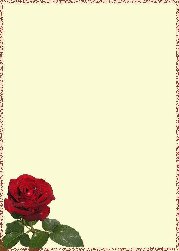 Бланк открыток с юбилеем