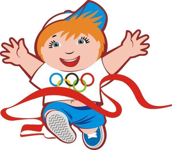 Картинки со спортсменами для детей, днем рождения открытки