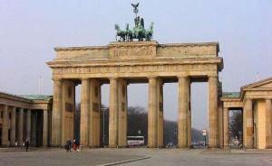 Доклад о берлине на немецком языке с переводом 5115