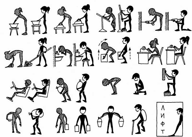 Смешные, упражнения для лечения позвоночника картинки прикольные