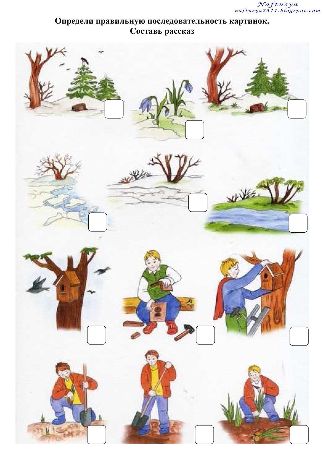 Эксмо картинки, задания весна для дошкольников в картинках